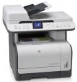 HP Color LaserJet CM1312, CM2320 MFP