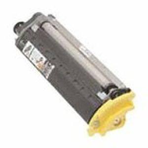 Kompatibilní toner Epson Aculaser C13S050230 yellow na 5000 stran pro tiskárnu Epson Aculaser C2600 DN, C2600 DTN, C2600 N, C2600 TN