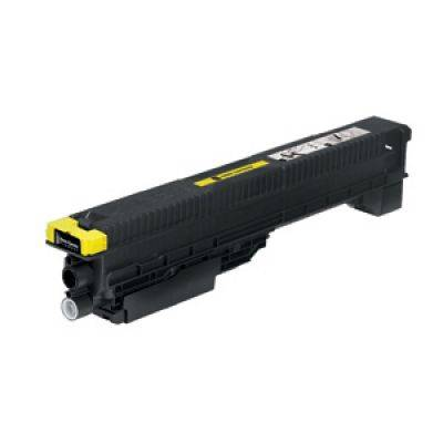 Kompatibilní toner Canon C-EXV8 Yellow žlutý, 25000 stran